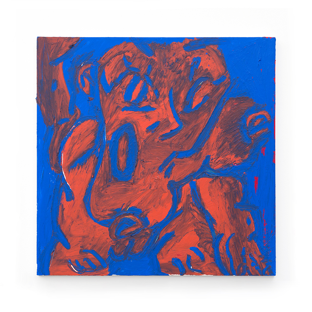 <b>BlueOrange</b>&nbsp;&nbsp;&nbsp;&nbsp;2017&nbsp;&nbsp;&nbsp;&nbsp;Solid Marker on Panel&nbsp;&nbsp;&nbsp;&nbsp;12×12in / 30.5×30.5cm